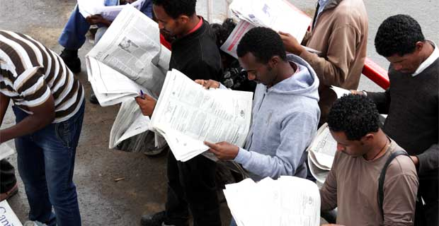 Armoured Vehicles Latin America ⁓ These Ethiopian Herald News Job