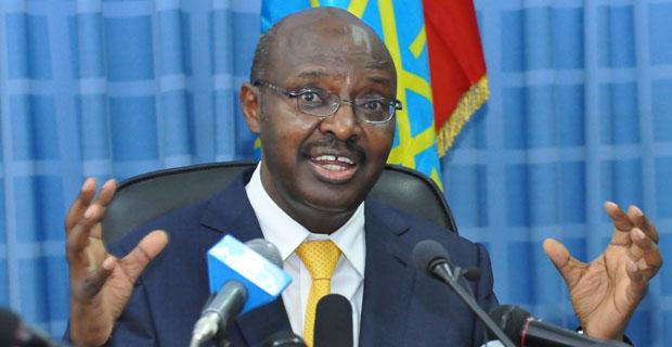 Government Announces Scale of Civil Servant Salary Increment