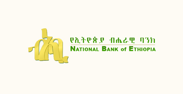 Standardized Cheques Represent Yet Another Lication Of Digitized Technology In Banking National Bank Ethiopia Nbe
