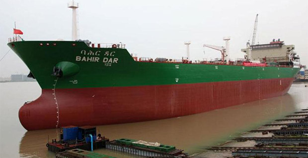Shipping Enterprise Again at Centre of Fraud Case