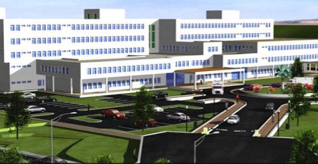 Bahir Dar University Builds New Teaching Hospital